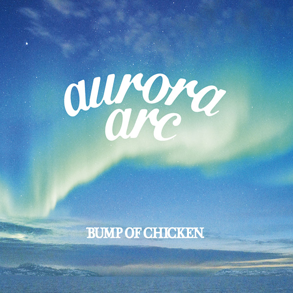 BUMP OF CHICKEN「Aurora」