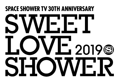SPACE SHOWER TV 30TH ANNIVERSARY SWEET LOVE SHOWER 2019 イメージ