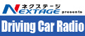 NEXTAGE presents Driving Car Radio
