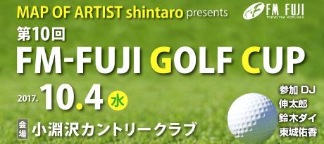MAP OF ARTIST shintaro presents 第10回 FM-FUJI GOLF CUP